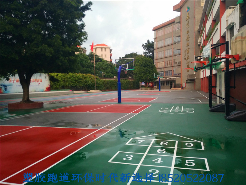 广州标准塑胶跑道
