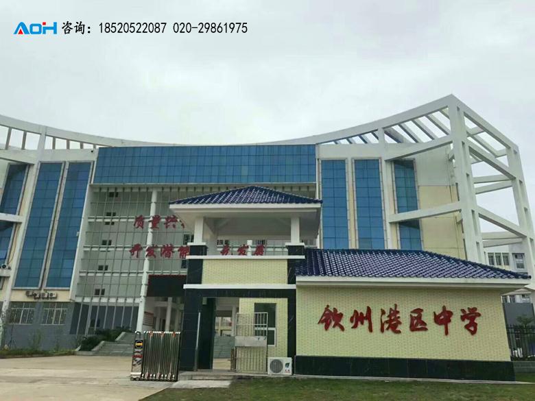 钦州港区中学塑胶跑道