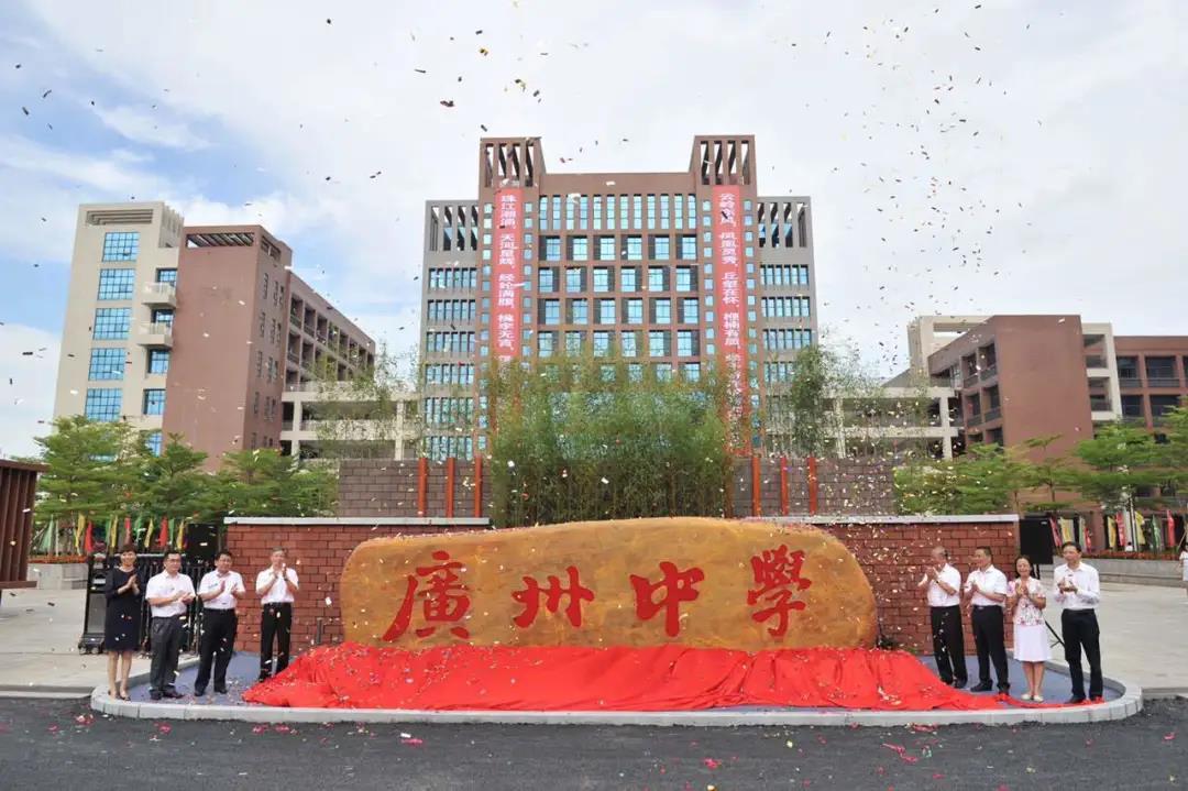 广州塑胶跑道建设