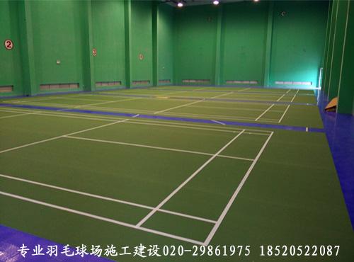 zhao庆健儿塑胶PVC羽毛球场